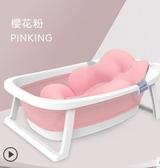 嬰兒洗澡盆家用寶寶摺疊浴盆加厚大號
