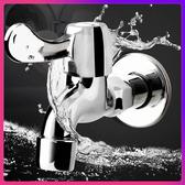 水龍頭全自動4 分單冷一進二出快開加長 家用全銅洗衣機水龍頭雙11 下殺8 折