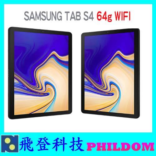 『送原廠皮套』Samsung Galaxy Tab S4 10.5吋旗艦平板 T830 (64G/WIFI) 黑