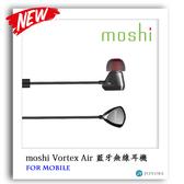 moshi Vortex Air 藍牙無線耳機 耳機 藍芽 blue tooth 隨身耳機