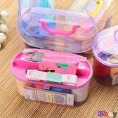 [貝貝居] 針線盒 套裝 針線 針線包 收納盒