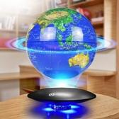 熱銷地球儀圣誕禮物磁懸浮地球儀發光自轉辦公室桌面擺件客廳圣誕節兒童禮物LX