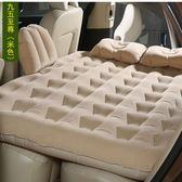 豐田充氣床漢蘭達卡羅拉威馳雷凌銳志凱美瑞 汽車后排車震充氣墊【米拉生活館】JY