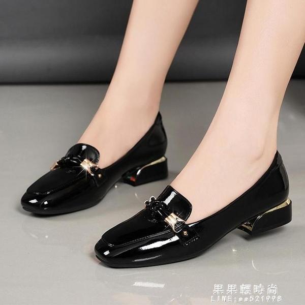 百麗純愛真皮淺口女單鞋時尚方頭低跟粗跟大碼漆皮女鞋皮鞋41碼42 果果輕時尚