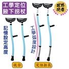 工學定位腋下拐杖 -鋁合金-伸縮腋下拐杖 [ZHCN2046] 高度可調整,輕鬆收合 -醫療用手杖