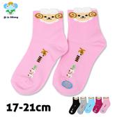 造型襪口 童襪 羊咩咩款 台灣製 芽比 YABY