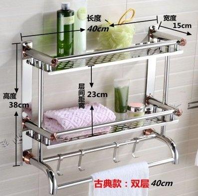 免打孔不銹鋼毛巾架3層浴巾架雙層浴室置物架衛生間壁掛衛浴挂件