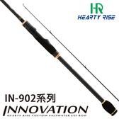 漁拓釣具 HR INNOVATION 創新 (軟絲竿)