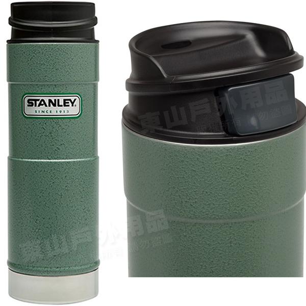 Stanley 10-01568錘紋綠 經典單手保溫咖啡杯0.59L 雙層保冷水壺/隔熱水瓶 隨行杯 單手保溫杯
