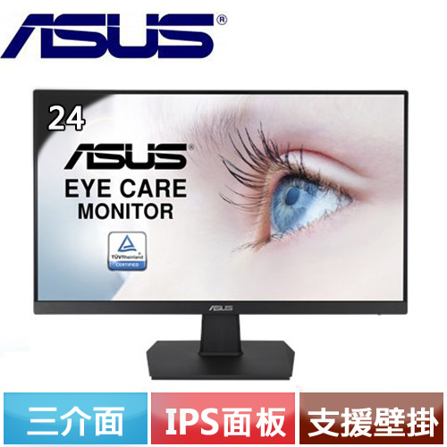 ASUS華碩 24型 VA24EHE 超低藍光護眼螢幕