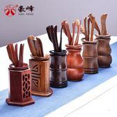 豪峰 茶道六君子茶杯碗茶洗大號小號茶盂杯洗筆洗工功夫茶具配件 歐韓時代