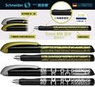 施奈德 機器時代鋼筆(德國製 ) 99元...