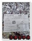古意古早味 枇杷涼喉糖 (純素/1000公克/包) 懷舊零食 琵琶菓 雙層枇杷果 薄荷 糖果