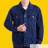 牛仔夾克上衣中年男士休閒外套中老年人翻領長袖工裝機車服  韓慕精品