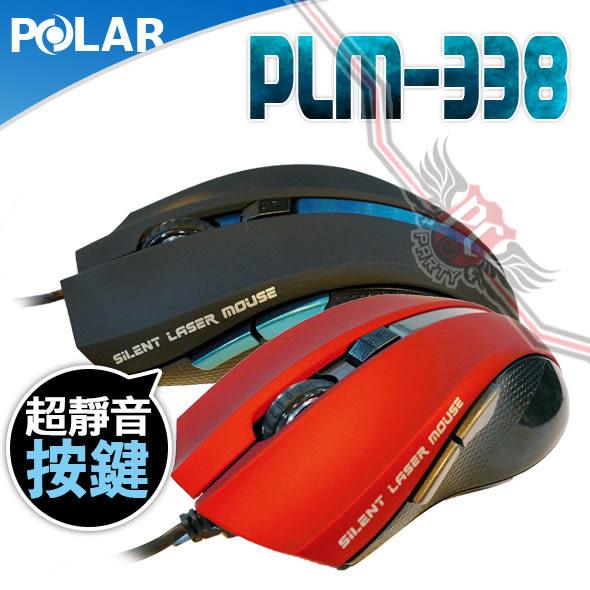 [ PC PARTY ] ATake POLER PLM-338 靜音型  雷射滑鼠