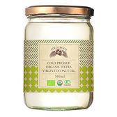 COCO FRESCO 初榨冷萃有機椰子油 500ml/罐