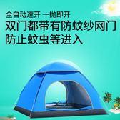 愛尚潮帳篷戶外2人3-4人家庭二室一廳單人雙人全自動野營野外露營 3c優購