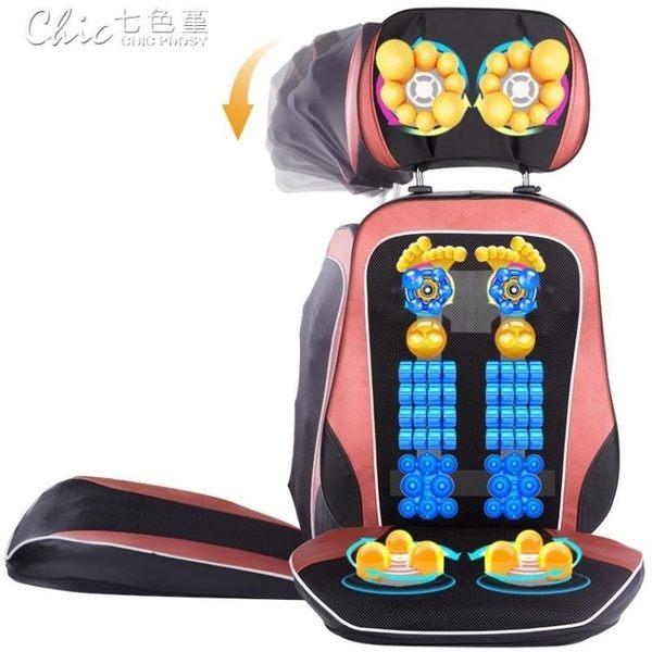 220V頸椎按摩器頸部腰部背部電動椅墊全身多功能枕頭肩部靠墊YXS「七色堇」