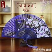 和扇堂日式折扇中國風女式絹扇摺疊扇子禮品古風跳舞蹈 怦然心動