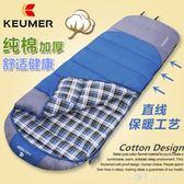 睡袋成人戶外室內加厚夏季四季單人雙人露營旅行隔臟睡袋 小確幸生活館 igo