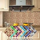 3D立體地貼 粘墻紙馬賽克瓷磚貼3d立體墻貼背景墻墻壁紙客廳廚房防水地貼TW【快速出貨八折鉅惠】