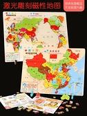 中國地圖拼圖益智玩具蒙氏早教3-4-6-8歲小學生兒童智力開發磁性