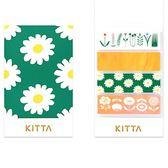 日本 KITTA 攜帶型和紙膠帶/Basic系列-花朵1【HITOTOKI 文房具】