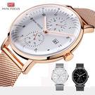 【美國熊】 日本石英機心 大三針 日期顯示 極簡風格 弧形錶面 鋼網錶帶腕錶 附盒  [MFG-53]