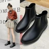 雨靴 都市時尚款雨鞋女短筒防滑買菜洗車防水鞋成人低筒雨靴女膠鞋
