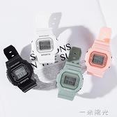 小歡喜喬英子同款手錶女孩ins風簡約學生男獨角獸防水兒童電子錶 聖誕節免運