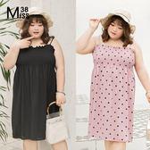 Miss38-(現貨)【A02267】大尺碼露肩洋裝 渡假風 一字領鬆緊帶抹胸 細肩吊帶連身裙-中大尺碼女裝