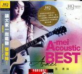 停看聽音響唱片】【HQCD】張惠妹 - A Mei Acoustic Best HQCD