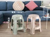 加厚家用 歐式成人 塑料凳子 高凳 餐桌椅子