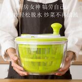 脫水器洗菜盆手動創意廚房水果甩水瀝水籃