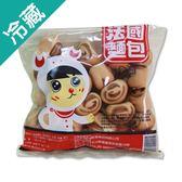 【濃香柔軟】法國小麵包(360g±3%/包)【愛買冷藏】