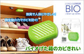 製BIO 鞋櫃除臭劑防潮防霉劑278952  通販屋