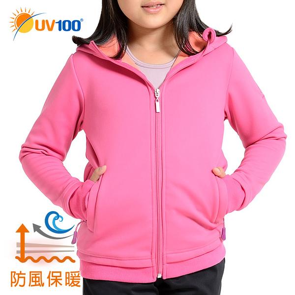 UV100 防曬 抗UV 防風保暖-刷毛套指連帽外套-童