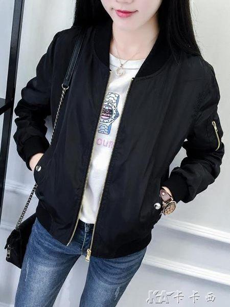 秋季韓版寬鬆飛行員夾克衫女學生短款薄外套棒球服潮 卡卡西
