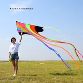 新款兒童三角飛天彩虹大型成人傘布微風易飛長尾線輪