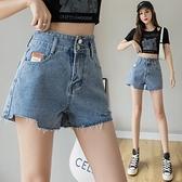 短褲網紅破洞牛仔短褲女夏款顯瘦高腰個性寬松排扣A字闊腿熱褲潮NE245快時尚