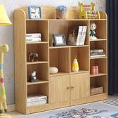 兒童書架簡易學生書櫃簡約現代美式置物架書房書櫥帶門原木色白色 年貨慶典 限時鉅惠
