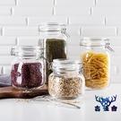 密封罐不銹鋼卡扣玻璃瓶食品儲物罐子廚房透明瓶【古怪舍】