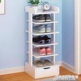 防塵鞋架簡易家用經濟型省空間家里人多層組裝宿舍門口鞋櫃小鞋架igo 時尚芭莎