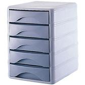 【西瓜籽】龍和DR 505 五層效率櫃文件櫃收納櫃公文櫃辦公櫃檔案櫃