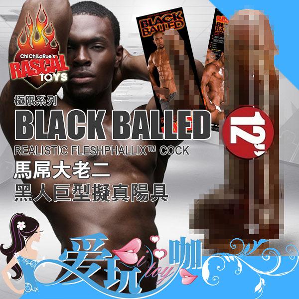 美國 RASCAL 極限系列 馬屌大老二 黑人巨型擬真陽具 BLACK BALLED Realistic FLESHPHALLIX COCK 假陽具 假屌