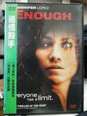挖寶二手片-Y59-128-正版DVD-電影【追情殺手】-珍妮佛羅佩茲 比爾坎貝爾