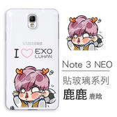 [Samsung Note 3 NEO] 貼玻璃系列 超薄TPU 客製化手機殼 EXO 鹿晗 倩倩 興興 桃子 包子 凡凡