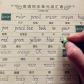 字帖 英文楷書鋼筆字帖練習練字帖速成兒童斜體英語字帖練習 KB3845【歐爸生活館】