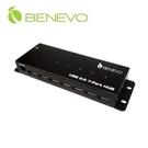 全新 BENEVO UltraUSB 工業級 7埠USB2.0集線器(附3.5A變壓器) ( BUH237 )