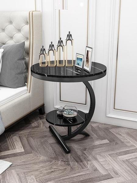 輕奢角幾大理石邊幾客廳沙發邊桌陽臺小圓桌床邊櫃創意北歐小茶几 LX 韓國時尚週